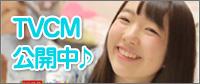 鹿児島餃子の王将TVCM