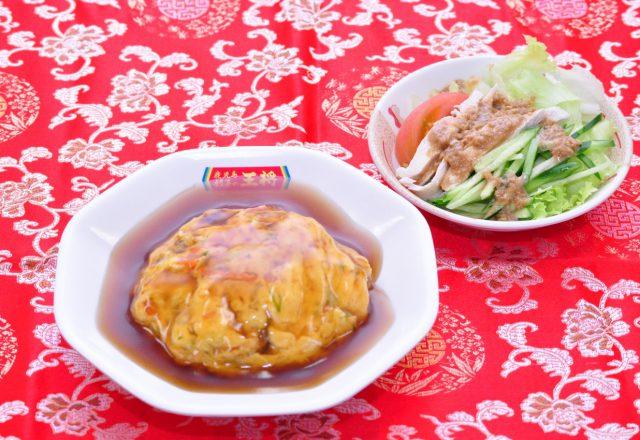 半天津飯麺セット(吉野店)