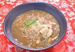 加里拉麺(中町)