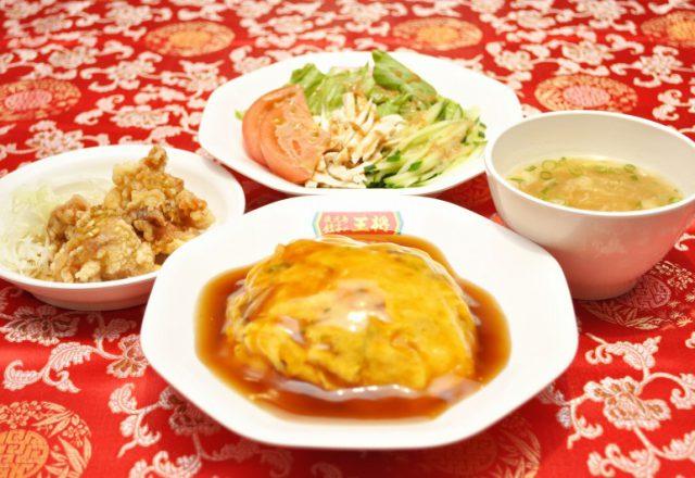 レディースセット半天津飯