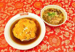 麺セット 天津飯・半正油ラーメン (伊敷店)