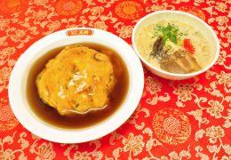 麺セット 天津飯・半豚骨ラーメン (伊敷店)