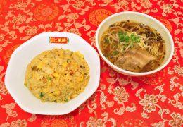 麺セット ヤキメシ・半正油ラーメン (伊敷店)
