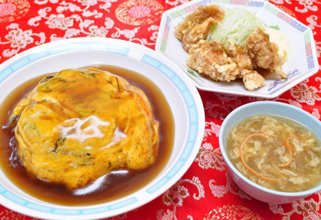 丼セット(笹貫店)