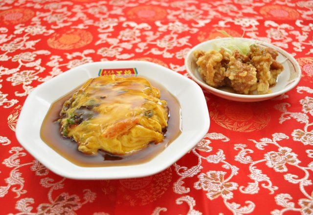 半天津飯拉麺セット