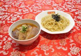 つけ麺【夏季限定】