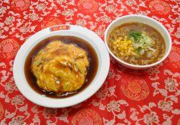 麺セット 天津飯・半ミソラーメン (伊敷店)