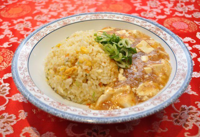 麻婆焼飯(単品)