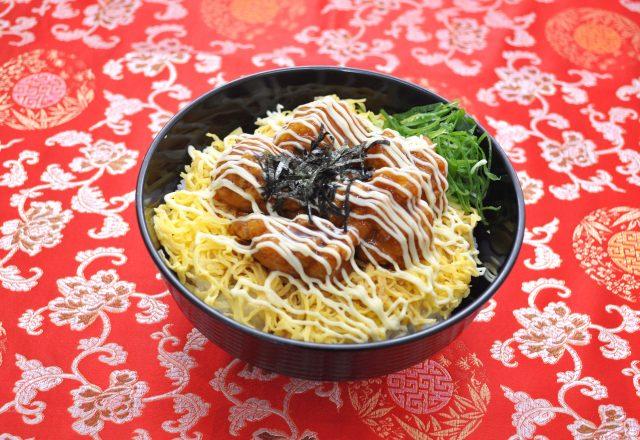 鶏テリマヨ丼