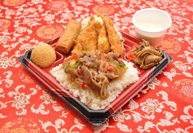 本気飯弁当(チキン南蛮)